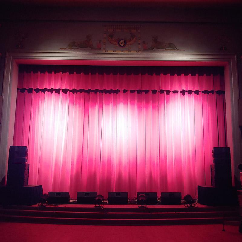 Winona Masonic Performing Art Center